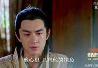 楚喬傳:宇文玥父親的身份揭祕,野心勃勃三大證據,宇文家成為最後的贏家!