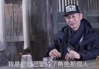 江華稱曾與周潤發約定,有好戲讓發哥找他,江華:我一直在等你