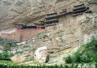 都說地下文物看陝西。地上文物看山西,山西有哪些好的旅遊景點呢?五一出遊求推薦?