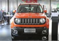 Jeep自由俠新增兩款車型 到店實拍