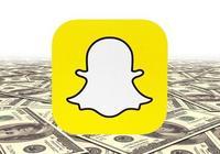"Snapchat將推""6秒鐘不可跳過廣告""大力開展廣告業務"