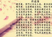 中國歷史上最豪邁的十首詩詞,經典至極