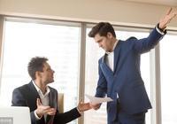 2019勞動法:發生勞動爭議,你知道如何證明存在勞動關係嗎?