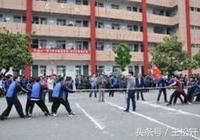 河南省經濟管理學校舉行2015級實習生拔河比賽