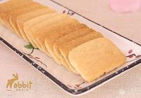 煉奶小餅乾的做法