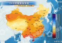04月21日荊門天氣預報