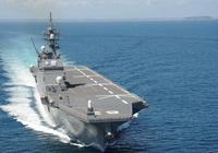確定了!出雲號將變身輕型航母 日本擬增購F-35B戰機