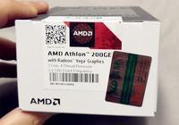 400元的AMD入門級處理器體驗,集成核顯性價比極高!