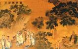 儒家經典《論語》之論語十則