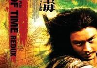 為什麼有人說像《這個殺手不太冷》這樣的好電影過了20多年才在中國被挖掘出來?
