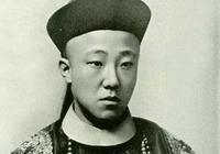 """末代皇帝溥儀的叔叔載濤被稱為""""最有骨氣的王爺"""",他有什麼傳奇的經歷?"""