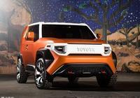 豐田FT-4X概念車紐約車展發佈