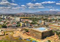如何評價埃塞俄比亞?