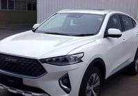 哈弗F7X實車現身,轎跑車身吸引眼球,內飾配置舒適度升級