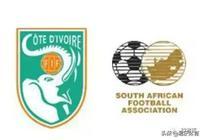 非洲杯競彩足球分析:科特迪瓦取開門紅
