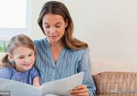 孩子比我們想象中更容易愛上閱讀!只要你用對這個方法,很有效!