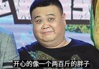 舅老爺是相聲大家李文華,姜昆不收留,如今靠自己成為捧哏大師