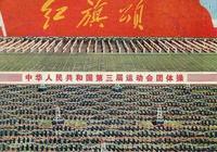 (YY)老樂曲:中央人民廣播電臺播送的70年代體育紀錄片音樂欣賞