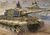 二戰時德國最強大兵器,不怵盟軍直射,卻直接導致戰爭潛力被分散