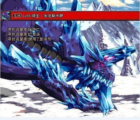 DNF那些秒人的怪物:60版本的Boss比95版本的更恐怖
