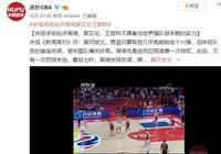 王哲林點贊央視批評自己的微博,而周琦點贊球迷為自己洗白的微博,你怎麼看?
