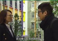 "TVB""最美女配""強勢加盟《愛回家》 ""紅杉魚""身世大揭祕?"