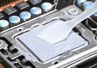 買CPU導熱硅脂請注意,散熱硅脂有好有壞