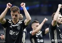 阿賈克斯客場1-0擊敗熱刺,歐冠客場保持不敗,他們有沒有可能成為歐冠最後的冠軍?