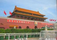 去北京,三天時間,該怎麼玩?