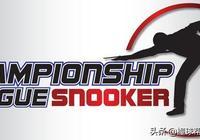 冠軍聯賽第六組 肖國棟狀態低迷形勢危機 馬奎爾再度強勢開局