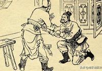 """秦瓊想幫他,他竟小人之心恩將仇報,卻讓秦瓊有了意外""""收穫"""""""