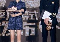 34歲王麗坤太會穿了,短髮配藍色連體褲,同框張翰像相差10歲