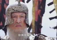 隋唐正史中的五大戰神,排名第一的曾經是秦瓊的老領導