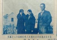 買下好萊塢巨星伊麗莎白·泰勒和英格麗·褒曼豪宅的華裔女性