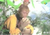 《西遊記》拍攝的時候,為什麼孫悟空只咬一口蟠桃?