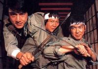 元家班成龍、元彪、洪金寶一起合作的幾部電影,你最喜歡哪一部?