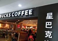 廣州有個4A景區叫正佳廣場,吃貨天堂!