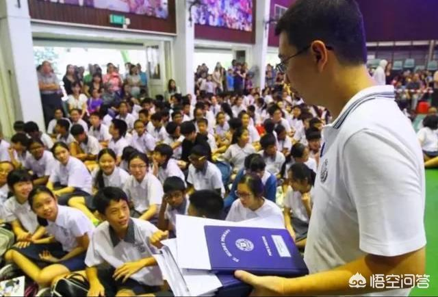 私立學校比公立學校教學質量高嗎?為什麼現在很多家長都送孩子去讀很貴的私立學校?