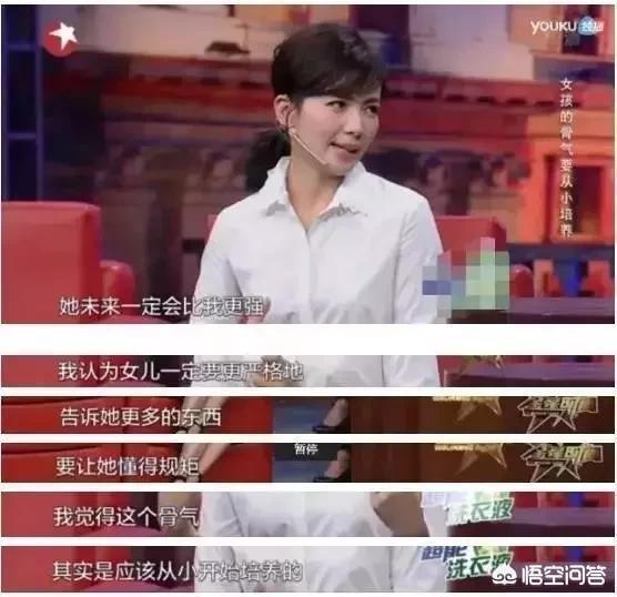 劉濤是什麼樣的人?