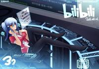 B站獲央視網力挺:年輕人都愛上B站學習!網友:蔡徐坤尷尬了