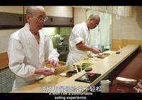 """為什麼日本有""""壽司之神"""",而我們沒有""""肉夾饃之神""""之類的說法?"""