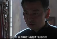 鹿兆鵬白靈假扮夫婦,進行明察暗訪!下毒暗殺姜先生,白靈吃了下毒飯!白靈會死嗎?