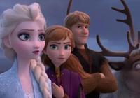 《冰雪奇緣2》預告重點解析