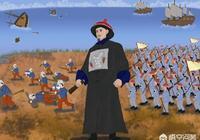 清朝時期給你一個團的兵力且子彈無限,你能橫掃世界嗎?