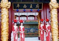 吳三桂及陳圓圓墓地被發現,隱藏三百年的歷史真相終於水落石出