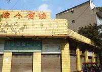 90歲婆婆的十元牛肉店,成都恐怕就剩這一家了。