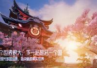 《代號:夏娃》官方正式定名為《龍族幻想》