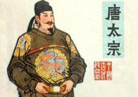 李世民14子死因揭祕 好色兒子卻死於媚娘床上