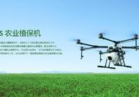 告別自建基站,大疆聯手千尋位置發佈釐米級精準定位無人機