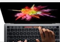 蘋果MacBook Pro帶來的革新